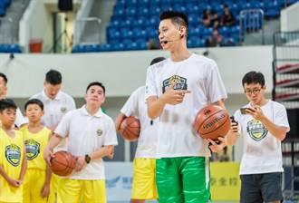 NBA》籃訓營邁入第9年 林書豪變嚴師