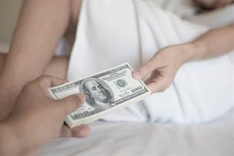 酒店女每月10萬被包養 離職遭恩客死纏4年陷惡夢