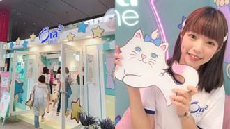 週末來快閃店拿禮物!Ora2me和日本人氣插畫家合作推出超可愛限量版商品
