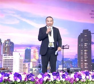 富旺董事長林正雄掌舵台中市不動產開發公會理事長