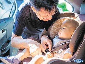 Ford 關心孩童乘車安全
