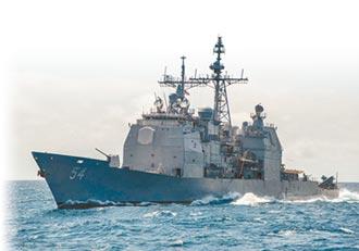 美軍高官:美國缺清晰策略 應對大陸「灰色地帶」挑戰