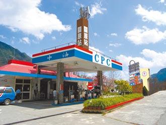 全台最高加油站 8月6日起停業5個月