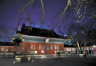 智化寺京音樂 中國古樂活化石