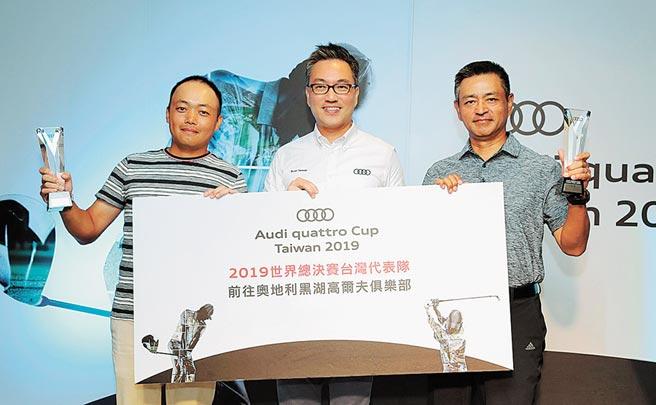 台灣奧迪車主林耀宗與廖國耀於眾多高球好手中脫穎而出,勇奪台灣區總冠軍寶座。圖/台灣奧迪提供