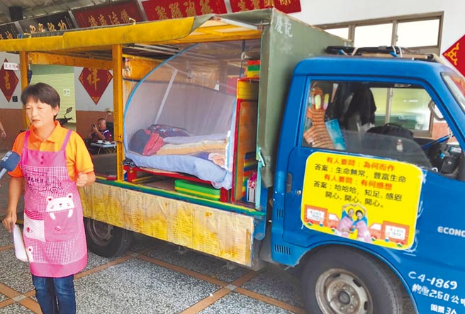 饅頭夫婦林波、靳寶儀5年來巡迴全省為弱勢團體提供健康養生饅頭所開的小貨車,車上除載有製作的饅頭工具與食材,並有就寢床舖。(楊樹煌攝)
