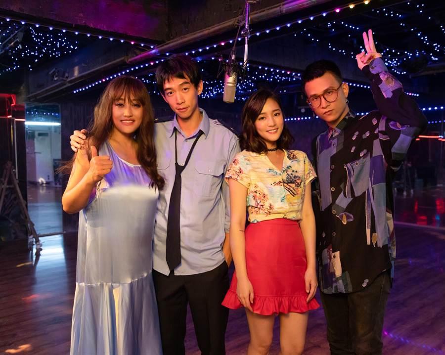 家家新歌〈何妨〉MV中藏有小彩蛋,左起家家、MV男主角王可元、MV女主角王淨、茄子蛋阿斌。圖/相信音樂提供