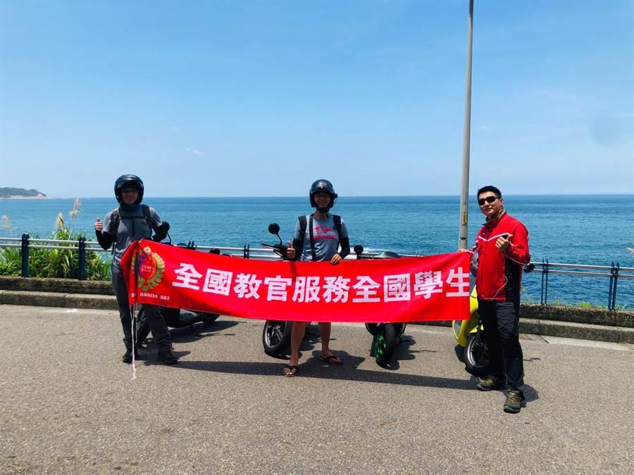 新北市3名教官利用暑假期間,秉持著「全國教官服務全國學生、學生所到之處皆是校園」的理念和精神,開啟了為期3天的台灣環島之旅。(葉書宏翻攝)