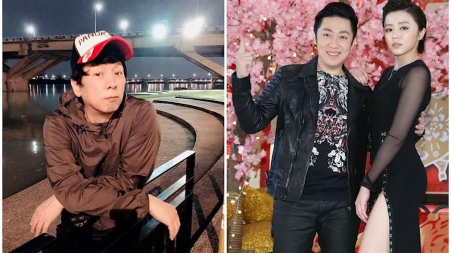 左圖為曹西平,右圖為艾成、王瞳。取自臉書