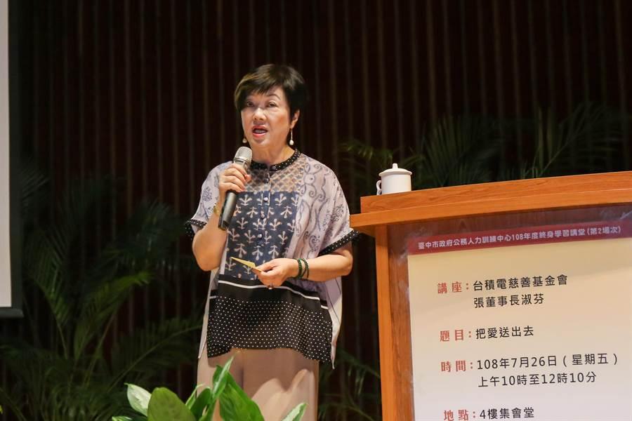台積電慈善基金會董事長張淑芬26日在台中市終身學習講堂講授「把愛送出去」,希望台灣不要老是關心選舉,應該多關心各地方的人事物,讓台灣更美好。(盧金足攝)