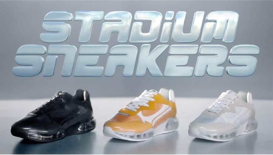 awnyc stadium運動鞋已於台北微風南山專門店開賣。(微風提供)