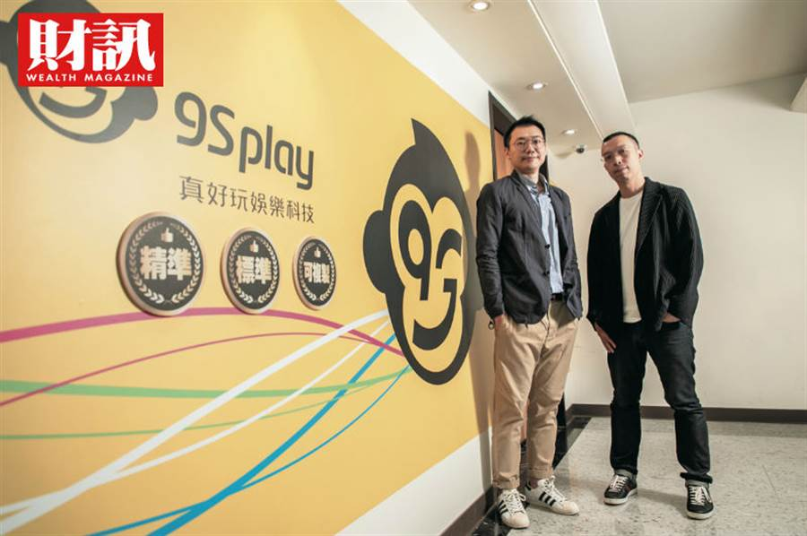 在遊戲產業闖蕩20年的真好玩董事長周玄昆,用電腦方程式挑遊戲,累積數款遊戲金雞,讓小遊戲獲利賺錢的機會大增。(圖/財訊提供)
