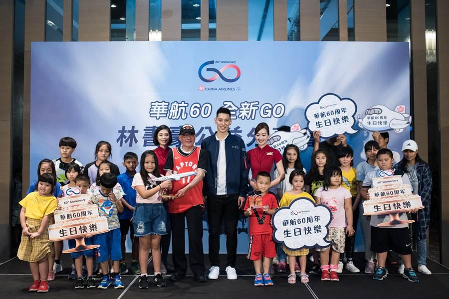 中華航空喜迎六十周年,邀請美國職籃NBA球星林書豪擔任公益分享會特別嘉賓。(展逸國際企業提供)
