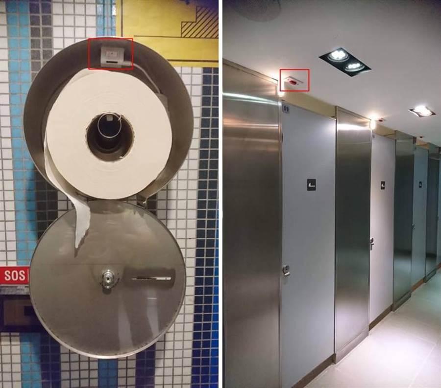 (資策會服創所團隊自2017年起,即運用NB-IoT技術,將過去的公廁打造成「智慧廁間」,協助全台包含松山機場、台鐵車站、大安森林公園、觀光景點等全台共20處場域應用。圖左為紅外線廁紙偵測模組,可監測廁紙存量,圖右為臭味偵測感應系統。圖/資策會提供)