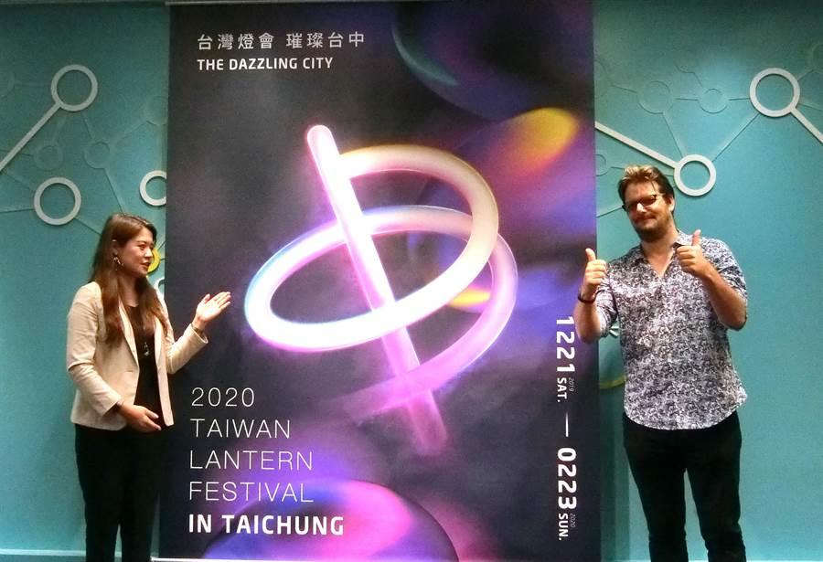 台灣燈會識別系統26日亮相,設計師Anthony J. Soames(右)分享設計理念,Logo設計融合台中「中」、「陀螺」、「氣球」、「燈籠」等創意元素,象徵台中地處「台灣之心」。(盧金足攝)