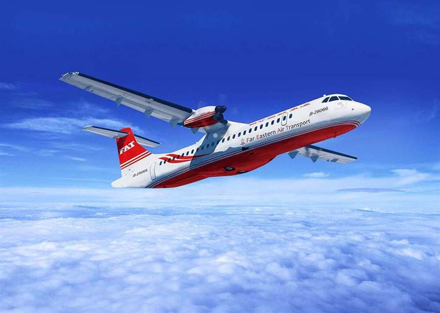 遠航國內線的全新ATR客機。圖:遠航提供