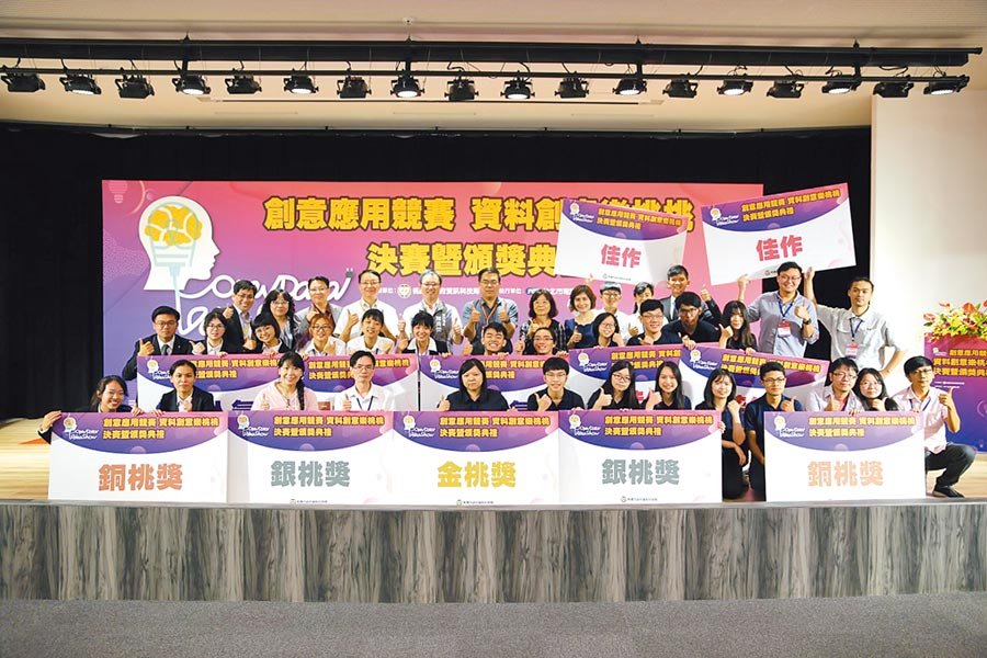 桃園市政府資訊科技局局長陳崗熒(後排左五)與本次「創意應用競賽-資料創意樂桃桃」獲獎團隊合影。圖/業者提供