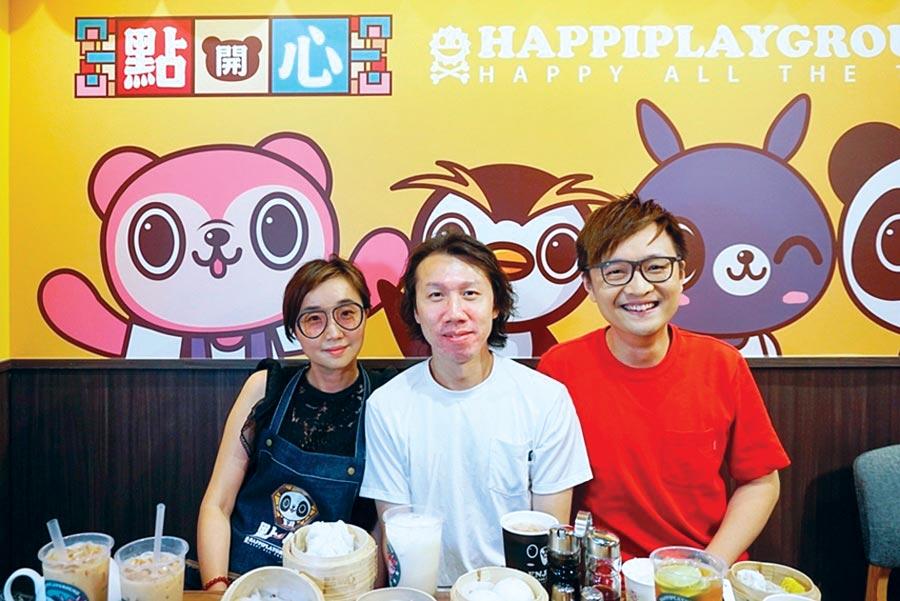 「點開心」老闆袁沁慧(左起)與Happi Playground香港設計師司徒平、鄺家銘,攜手在台打造全新萌系茶餐廳。圖/業者提供