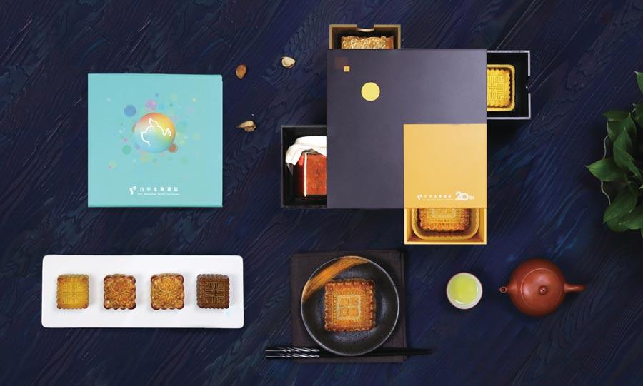 台中金典酒店中秋推出「典藏喜月」禮盒,兩款繽紛時尚禮盒、8月底前訂購享早鳥優惠。圖/業者提供