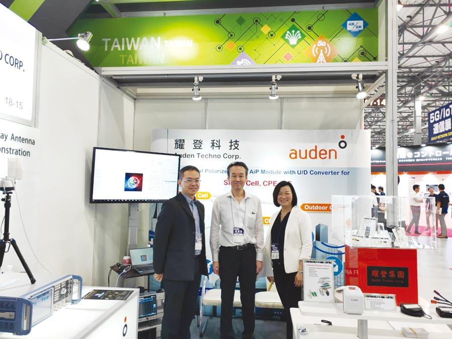 耀登技術長周瑞宏(左起)、日本NEC主席主幹藤本幸一郎、耀登事業部協理徐靜儀。圖/業者提供