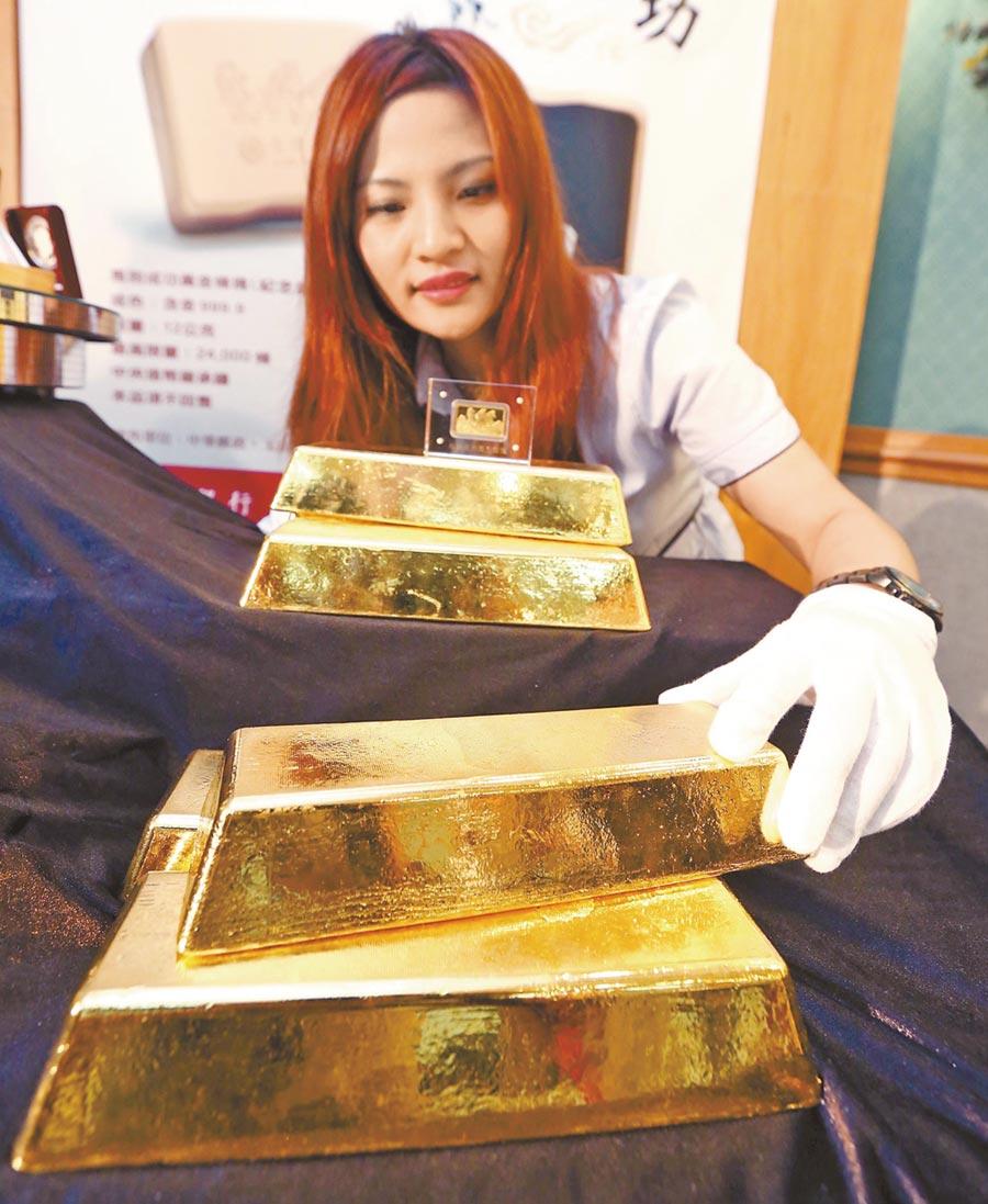 小資族也可運用黃金存摺投資黃金。圖/本報資料照片