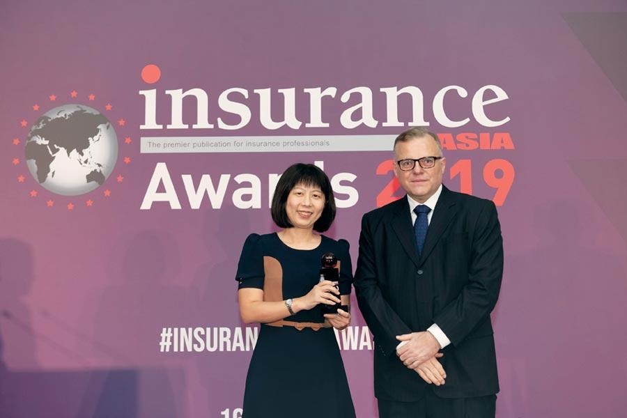 中壽榮獲2019保險業亞洲獎之年度最佳理賠創新獎殊榮。圖/業者提供