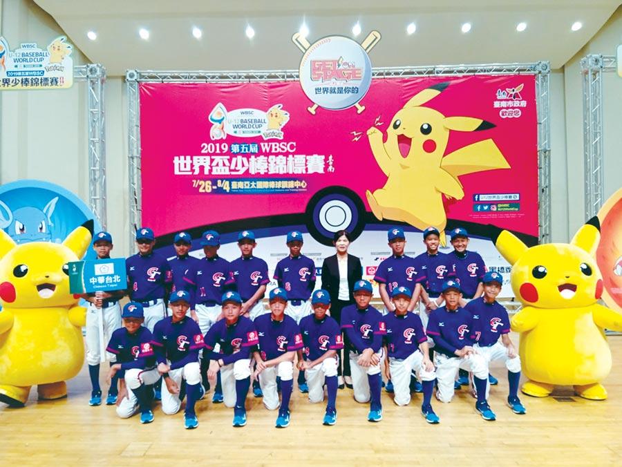 華南金控副總經理徐千婷(2排右4)出席世界盃少棒開賽記者會,為中華隊加油!圖/華南金提供