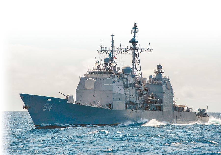 美國海軍「提康德羅加」級飛彈巡洋艦「安提坦號」(USS Antietam,CG-54)24日通過台灣海峽,為今年以來美艦第6度穿越台海。圖為該艦2016年在南海航行的檔案照。(美聯社)
