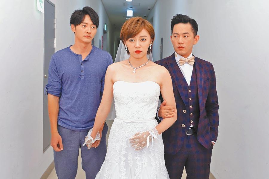 馬俊麟(左起)劇中突然在王瞳和Junior的婚禮出現,為戲製造高潮。