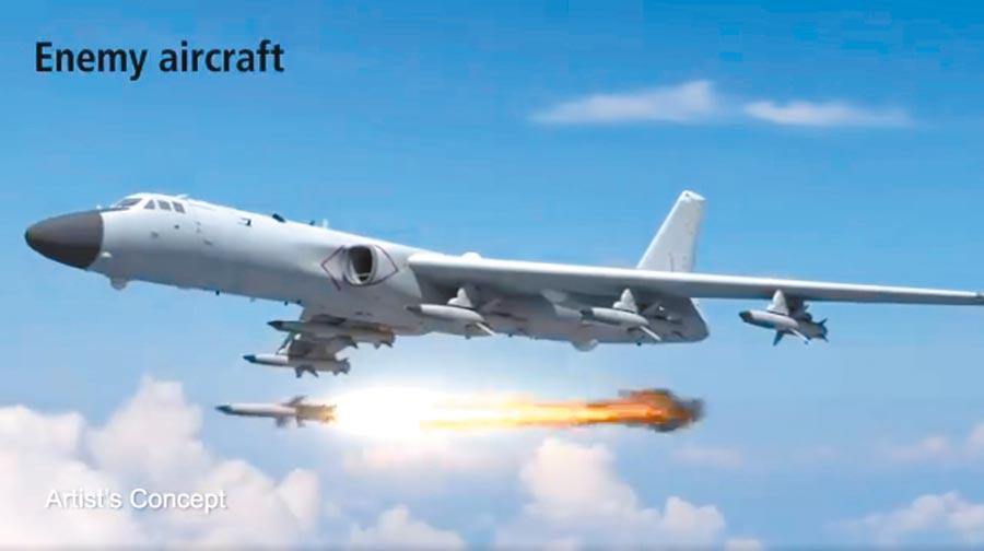 美國雷神公司發布宣傳影片,作為敵方裝備出場的疑似解放軍轟炸機。(截圖自雷神公司推特)