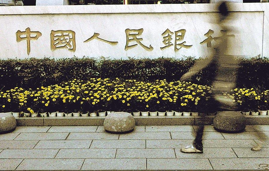 中國人民銀行杭州支行。(新華社資料照片)