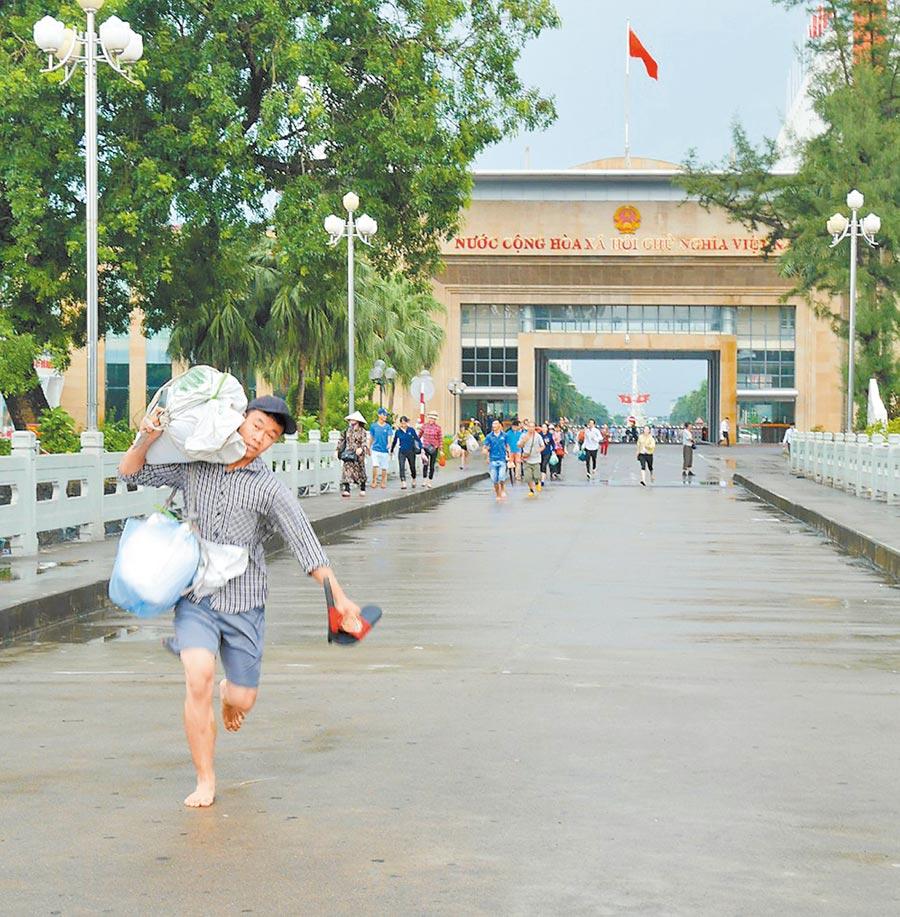 大陸廣西與越南交界的東興口岸,每天早上8點關口一開,就會有許多越南人奔跑到中國趕集。(記者陳君碩攝)