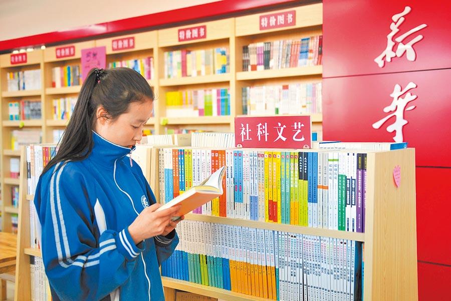 呼和浩特一名學生在校園書店內看書。 (新華社資料照片)