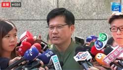 林佳龍狂砸36億國旅補助 蘇煥智痛批:腦袋壞了