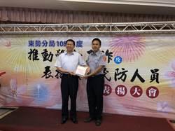 警察最強後盾 民防獲表揚「很驕傲!」