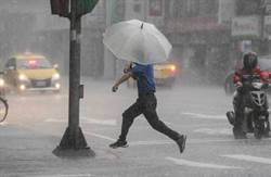 颱風帶動大氣不穩 周五午後防強降雨、雷擊
