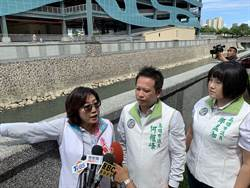 719淹水是人禍? 綠議員告韓國瑜廢弛職務