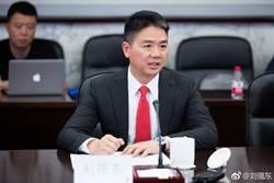 劉強東案報告還原那晚 「2分鐘性行為」引熱議
