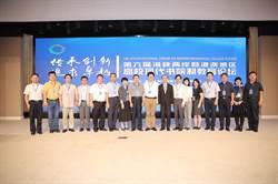 中華大學獲准加入亞太高校書院聯盟