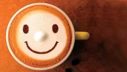 瘦子才知道! 喝咖啡減肥要挑這個時間