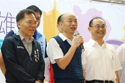 總統府「超買」說 韓國瑜轟「貪汙、走私,還要去搪塞」