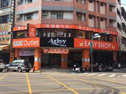 中台灣首設婦幼專區 「EASY SHOP」分店插旗台中青海路