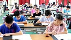 上緯諒茶獎書法比賽 全國書法菁英100人現場揮毫