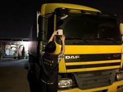 欠國家341萬 貨運公司4曳引車、2貨櫃車斗遭查封