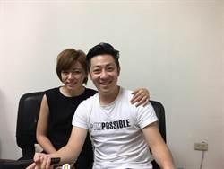 王瞳「和艾成一直是男女朋友」   對馬俊麟妻這樣說