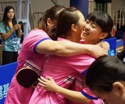 2019亞洲身障桌球錦標賽圓滿落幕  中華隊獲1金2銀3銅