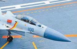 陸艦載機飛行員 招收數創新高