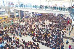 反送中延燒 2500人香港機場集會