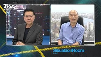 接受《少康戰情室》專訪 韓國瑜:柯文哲一定會出來選
