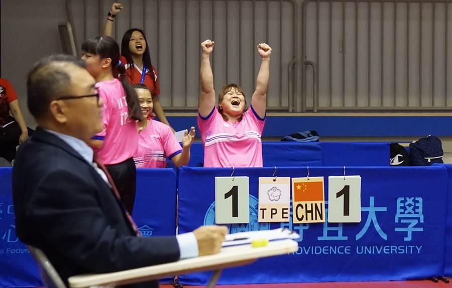 中華隊擊退大陸奪金,教練團在場邊振臂歡呼。(殘總提供)